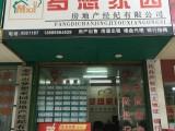 杨家山工商局附近,学区房,交通便捷、购物方便,适合住宅跟商住