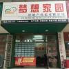 杨家山工商局4楼,交通便捷、购物方便,靠近人民路步行街