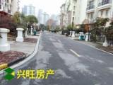 【免税房】碧桂园 皖江大道 人民路一小 十四中学区 毛坯房