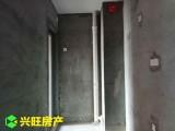 碧桂园一号公园 3室1厅1卫 毛坯 97平米【编号:YW001765】