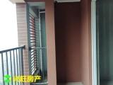 大发宜景城 3室2厅1卫 毛坯 113平米【编号:HX008775】
