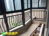 碧桂园一号公园 3室2厅1卫 精装 131平米【编号:XZ000203】