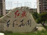 千和花园/红旗小区