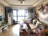 香水百合+小高层15楼东边套129平精装大三居+证满五年