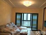 恒大绿洲楼王3室2厅2卫  24层 精装修观小区美景 最好的房子 欢迎来电咨询