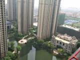 恒大绿洲+29楼121平精装湖景大三居+证满两年+拎包入住