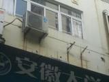 出售安庆市大观区集贤南路柏子桥小区(原公证处)办公房