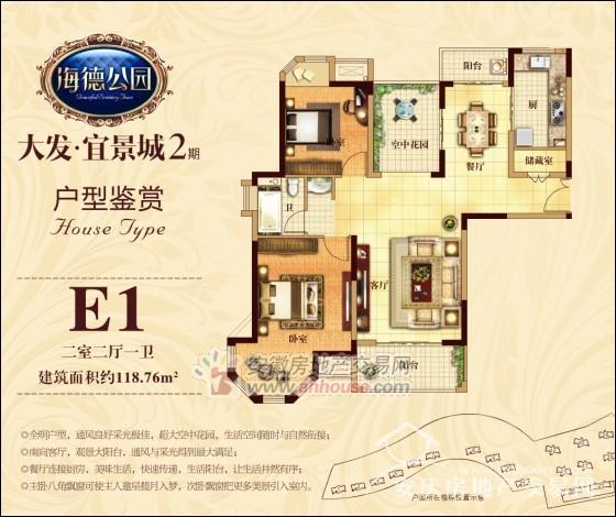 大发二期+小高层7楼119平毛坯大三房+带储藏室