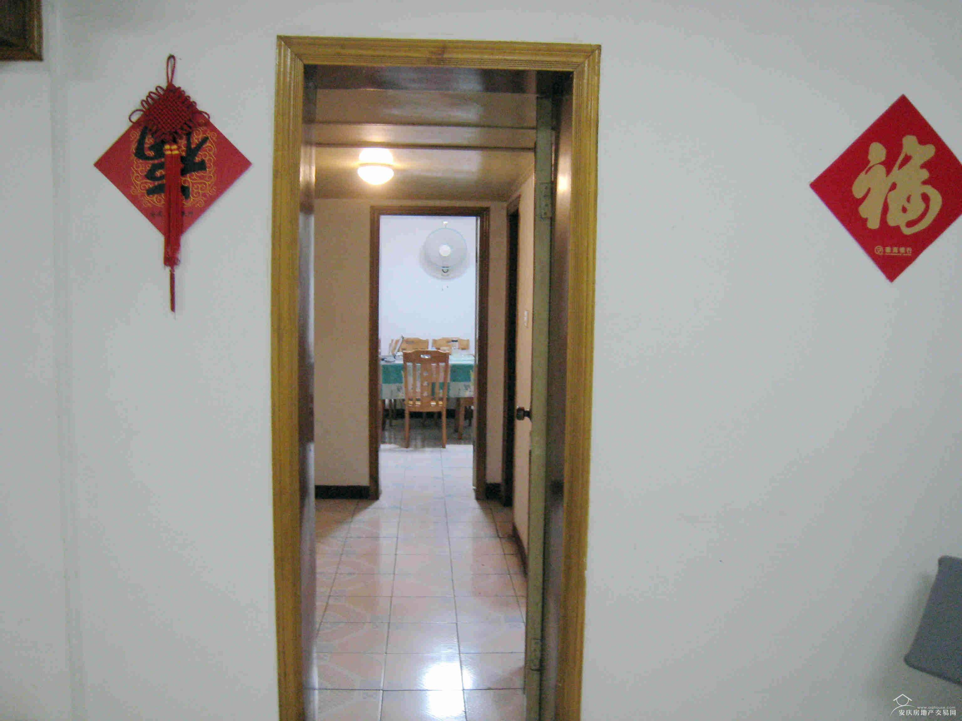 安庆四中、一中学区 龙山路住房