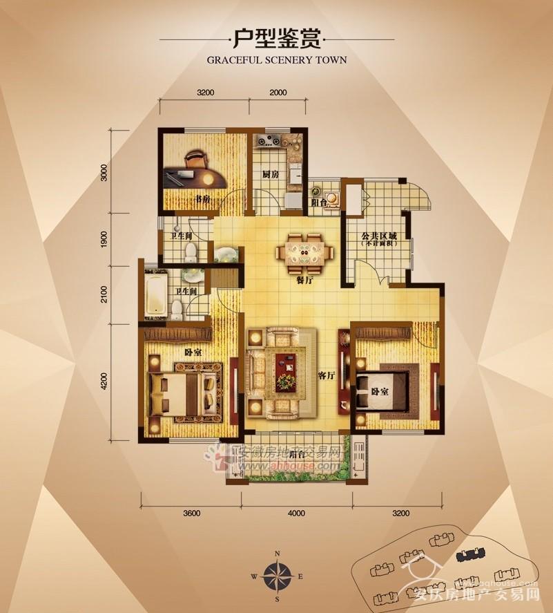 大发三期  中层3室2厅2卫双阳台 证满两年 拎包入住
