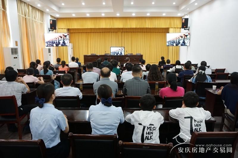 迎江区组织区机关党员干部集中收看1.jpeg