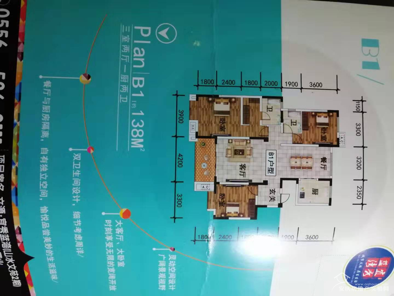 北部新城宜秀蓝湾,11层小高层,带车位(车位价面议)
