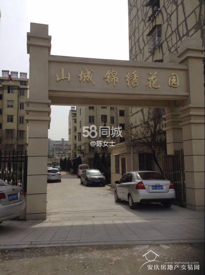 吾悦广场周边(山城锦绣花园小区)个人房源出租